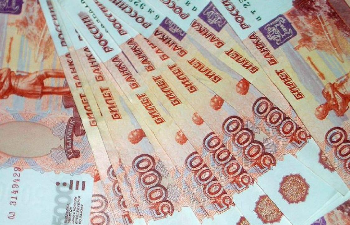 Курс евро пробил отметку в80 руб.