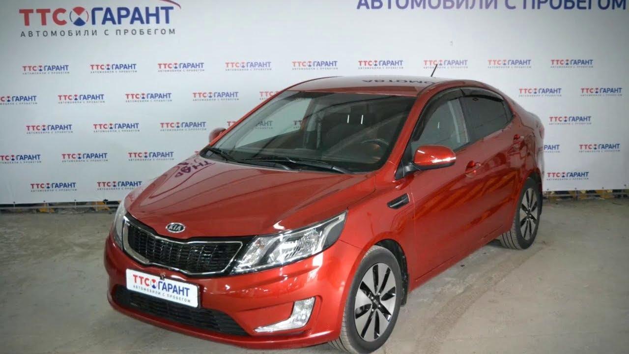 Навторичном рынке продажи машин Кия увеличились на20%
