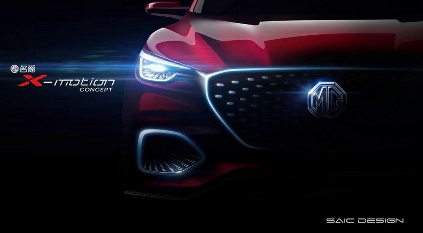 МаркаMG показала новый вседорожный автомобиль X-motion