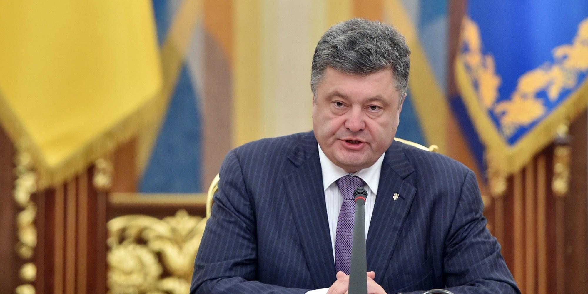 Формат операции вДонбассе будет изменён 30апреля— Порошенко