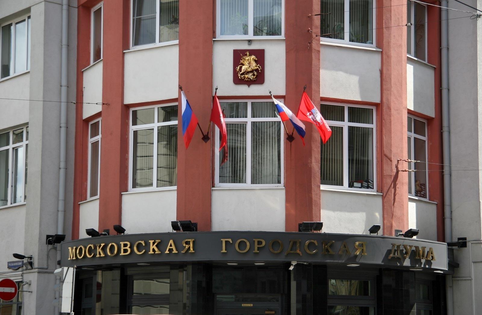 Собянин предложил продлить время голосования за главы города  столицы  до22 часов