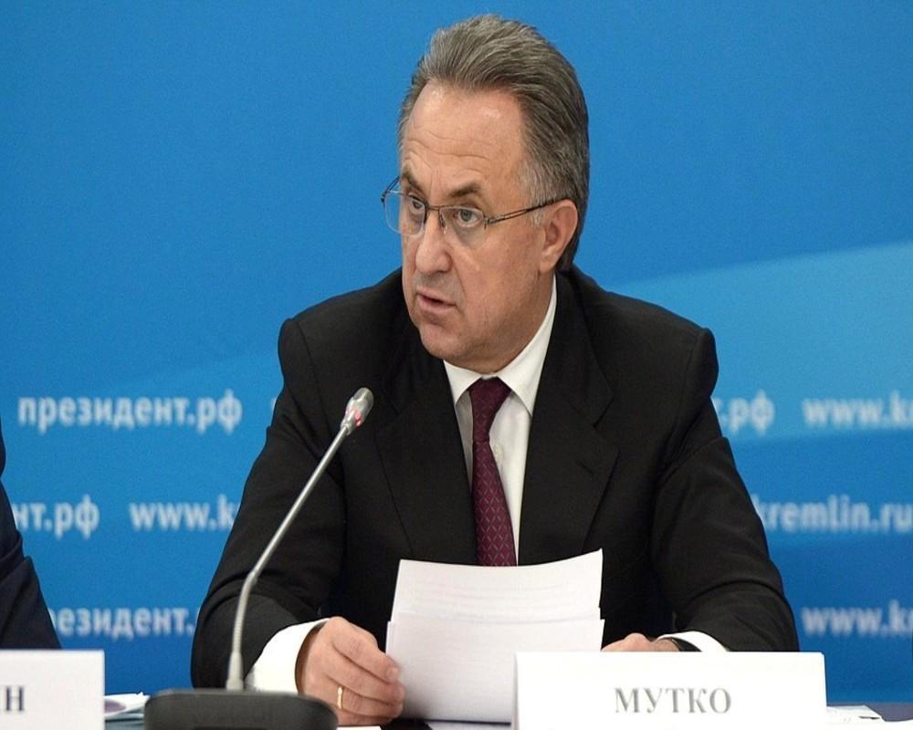 Виталий Мутко иГлеб Никитин проверили готовность города кЧемпионату мира