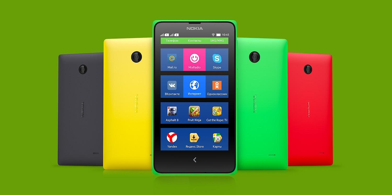 HMD Global анонсировала перезапуск первого Android-смартфона нокиа  X