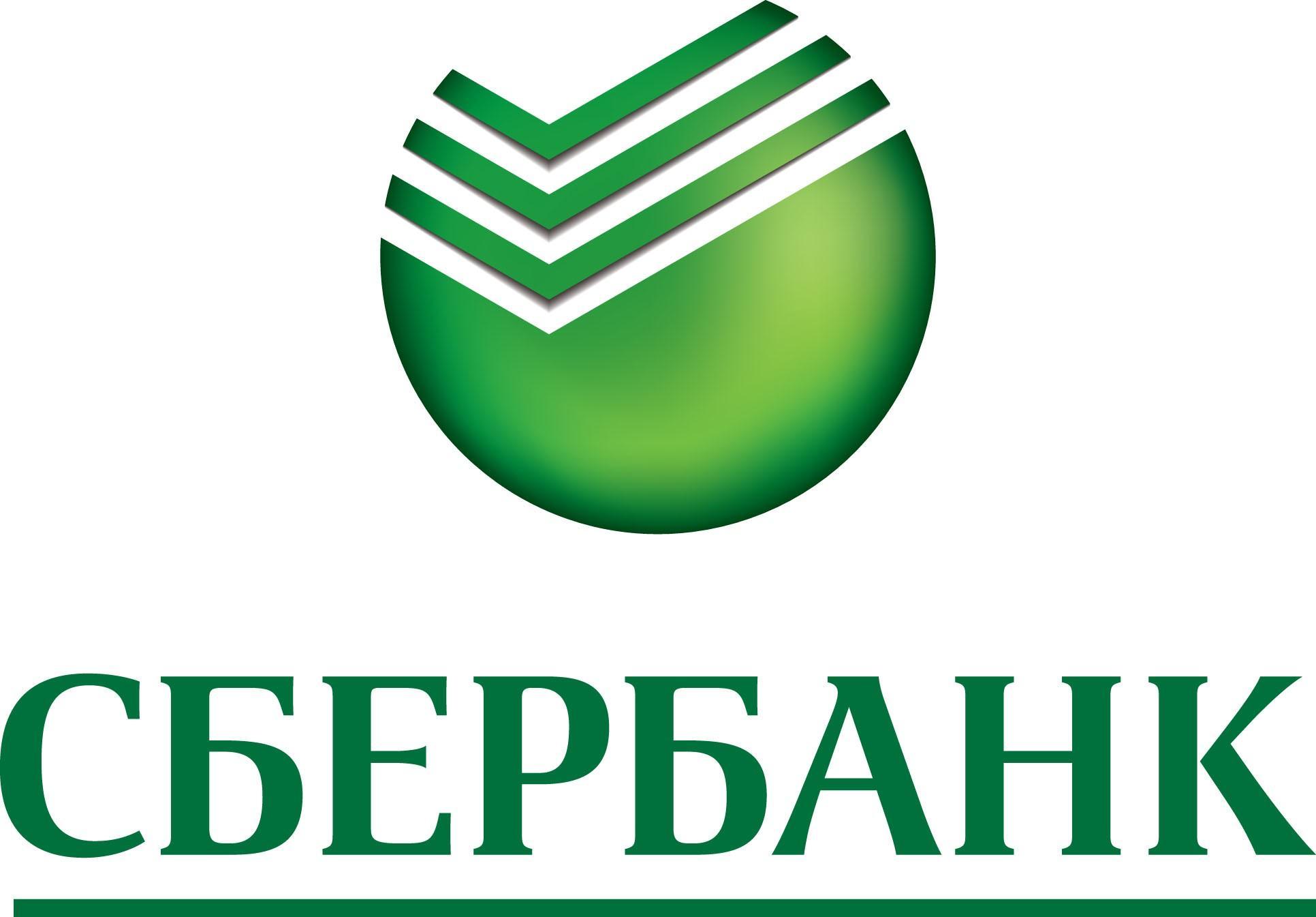 Сберегательный банк  подтвердил назначение Марка Завадского вице-президентом