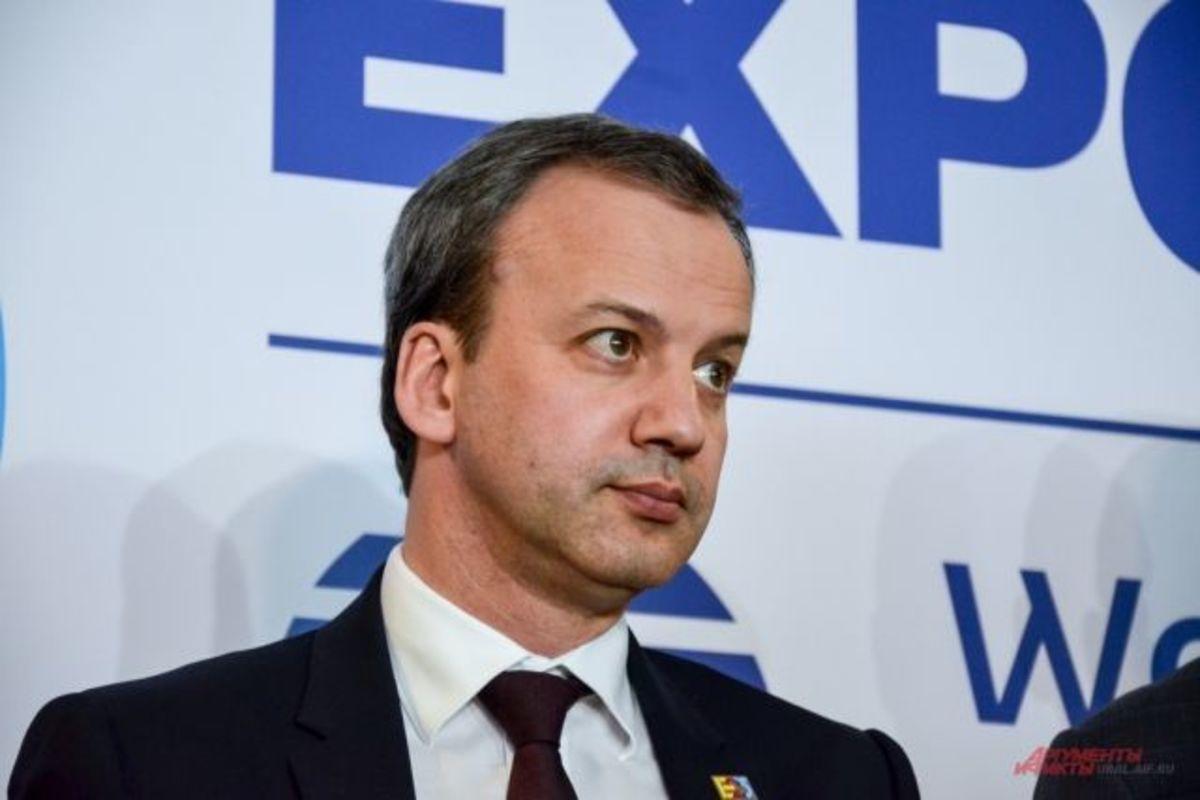 Дворкович: ответ насанкции США ненавредит экономике РФ