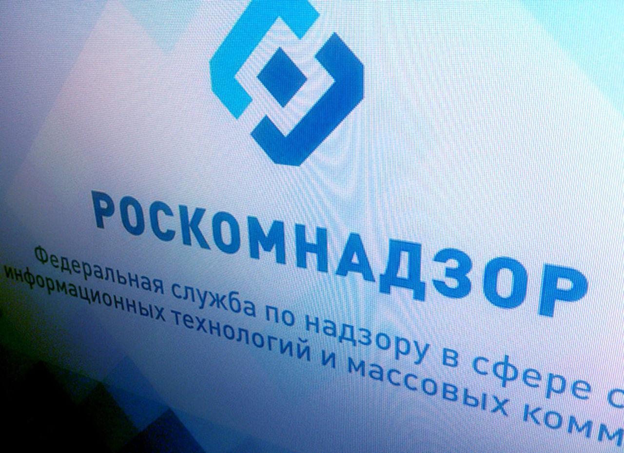 Роскомнадзор заблокировал сотни тысяч IP-адресов Amazon из-за Telegram