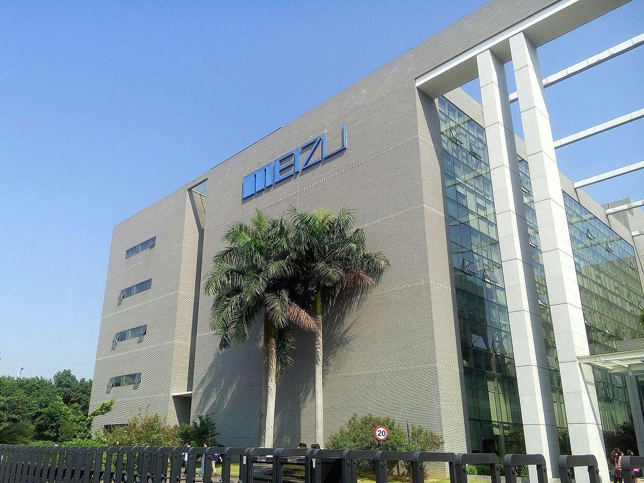 ВСеть слили характеристики Meizu 15, M15 Lite и15 Plus