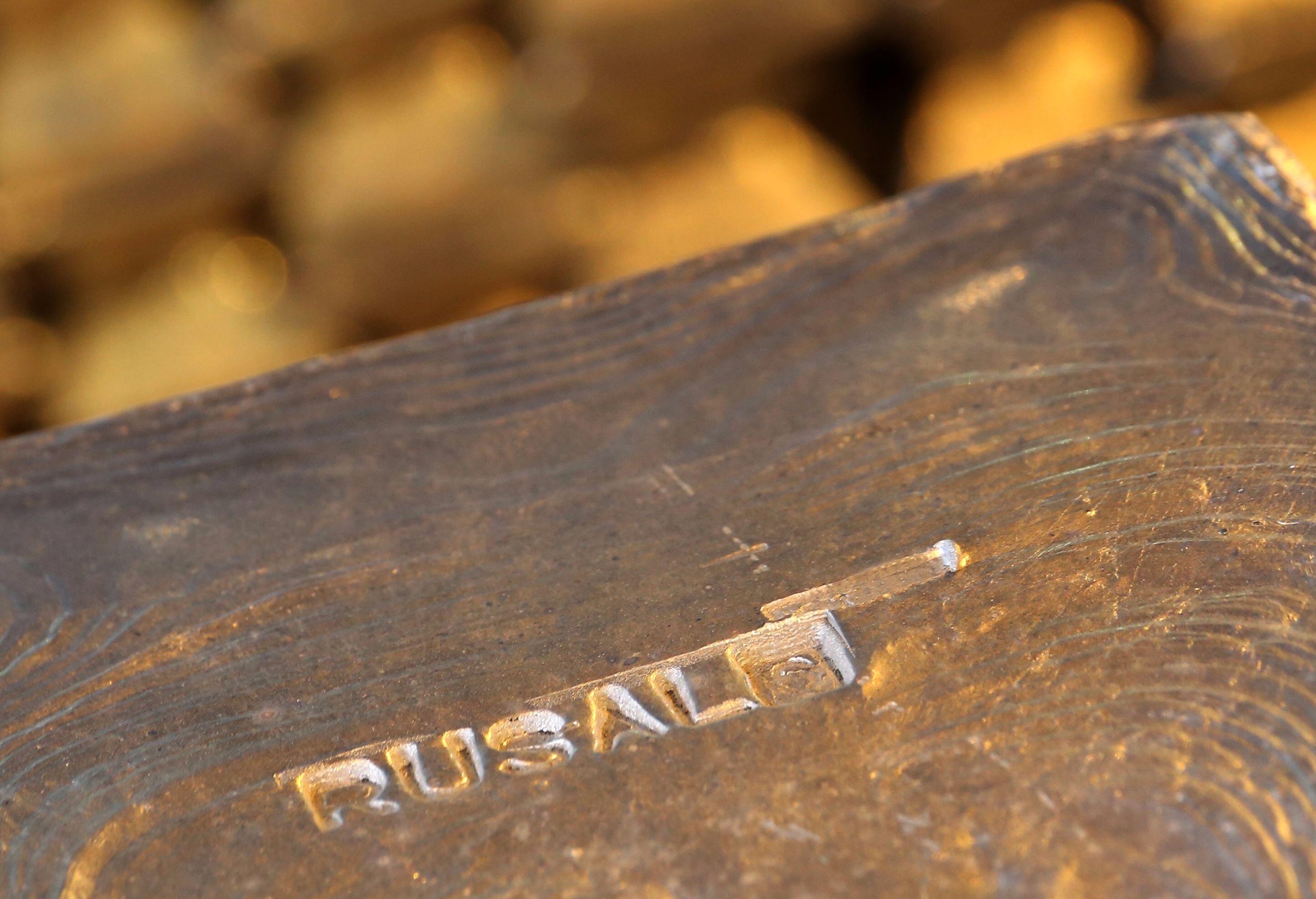 Лондонская биржа нестала отменять запрет наторговлю алюминием «Русала»