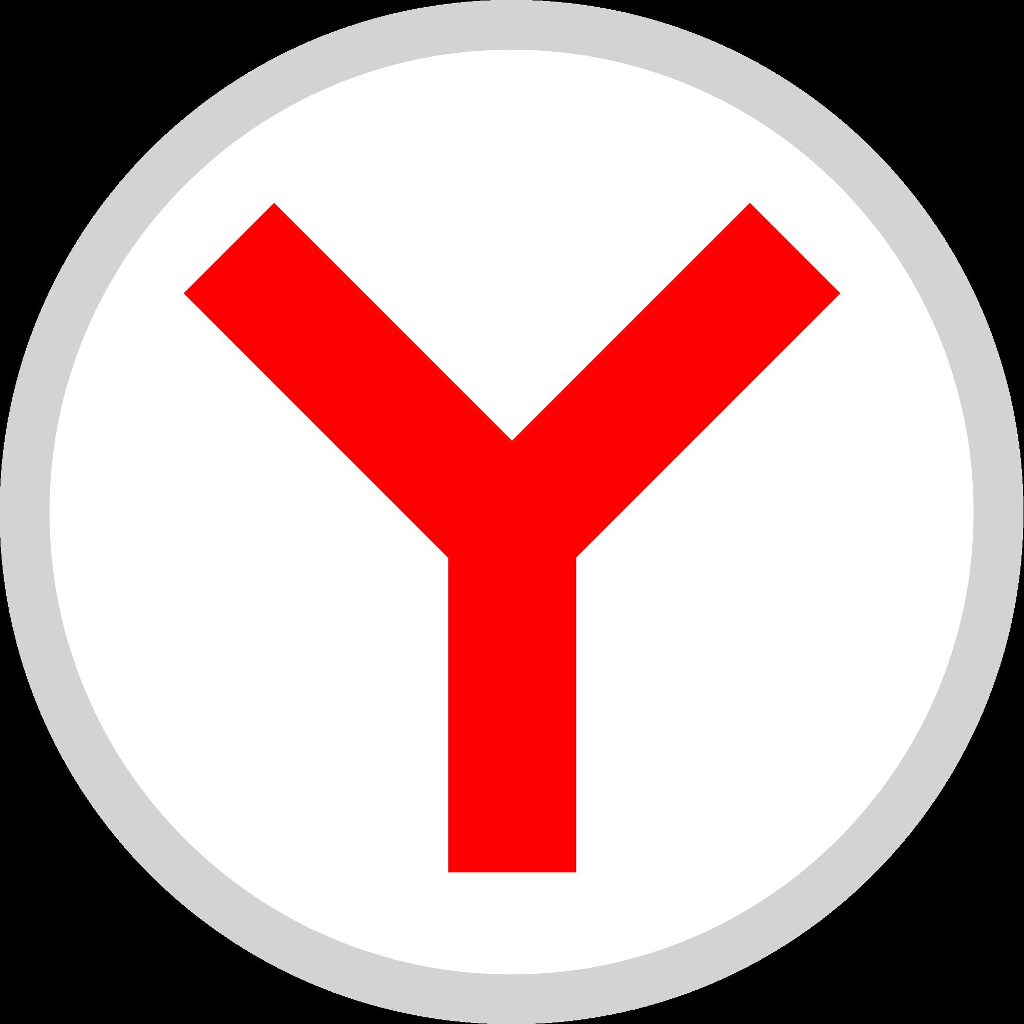 Прибыль «Яндекса»— Доходы отрекламы