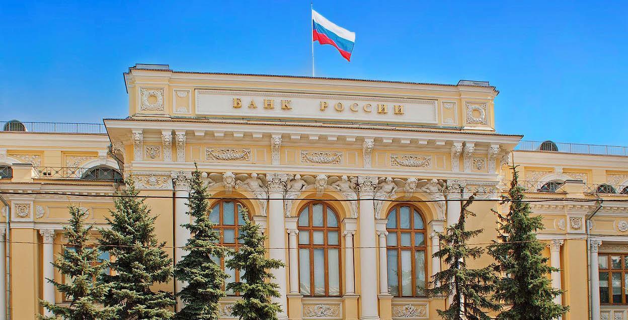 ЦБ: Банки «Эльбин» и«Новый Кредитный Союз» остались без лицензии