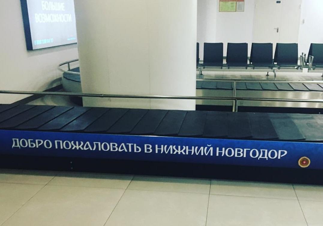 «Добро пожаловать вНовгодор»: баннер кчемпионату мира внижегородском аэропорту