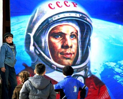 По Москве гуляют 10 виртуальных Гагаринов
