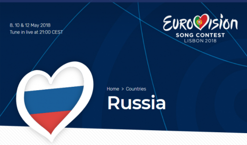 Туроператор «Лузитана Сол»: Тур на Eurovision-2018 в Португалию в мини-группе