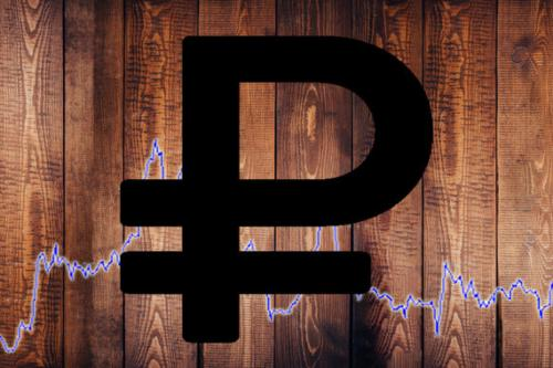 Аналитик: Дальнейший обвал курса рубля не произойдёт