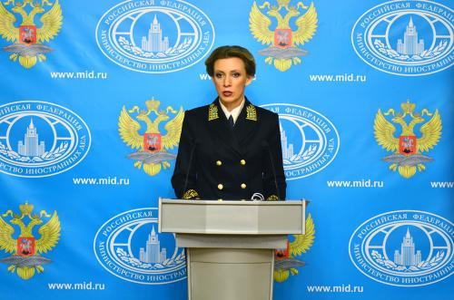 МИД РФ: Западу недопустимо вмешиваться в работу ОЗХО в Сирии