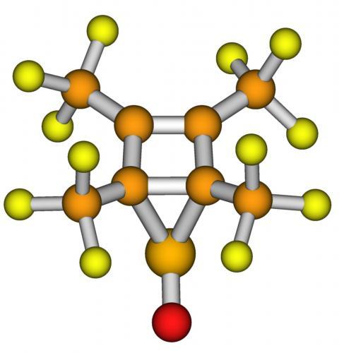Учёные: Аминокислоты помогли получить хиральные плазмонные наночастицы