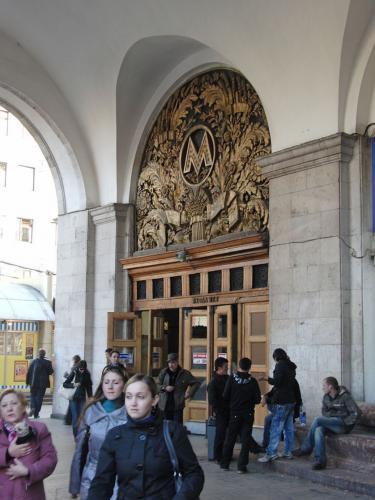В Москве на два дня закрыли вестибюль станции метро «Белорусская»