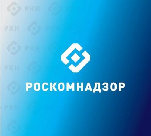 Роскомнадзор опровергает запуск дополнительных аккаунтов в соцсетях