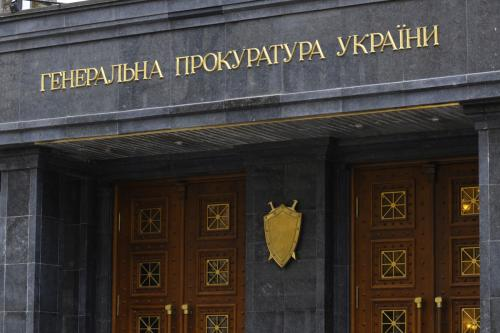 Кипр может предоставить Украине материалы против бывших чиновников