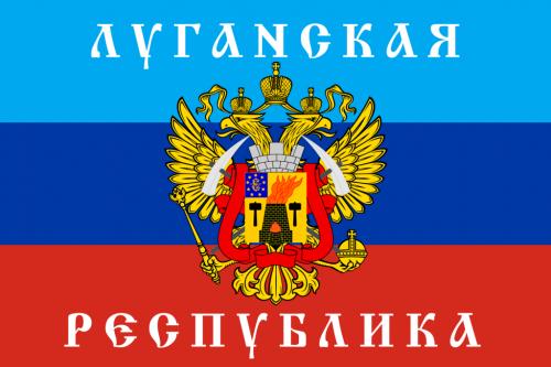 ЛНР заметила в Донбассе снайперов из Грузии и Литвы