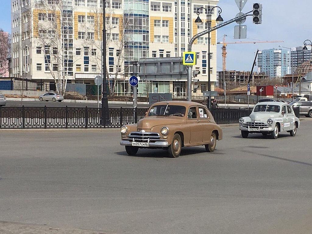 ВЕкатеринбурге прошла автоэкспедиция— «Победа— одна навсех»
