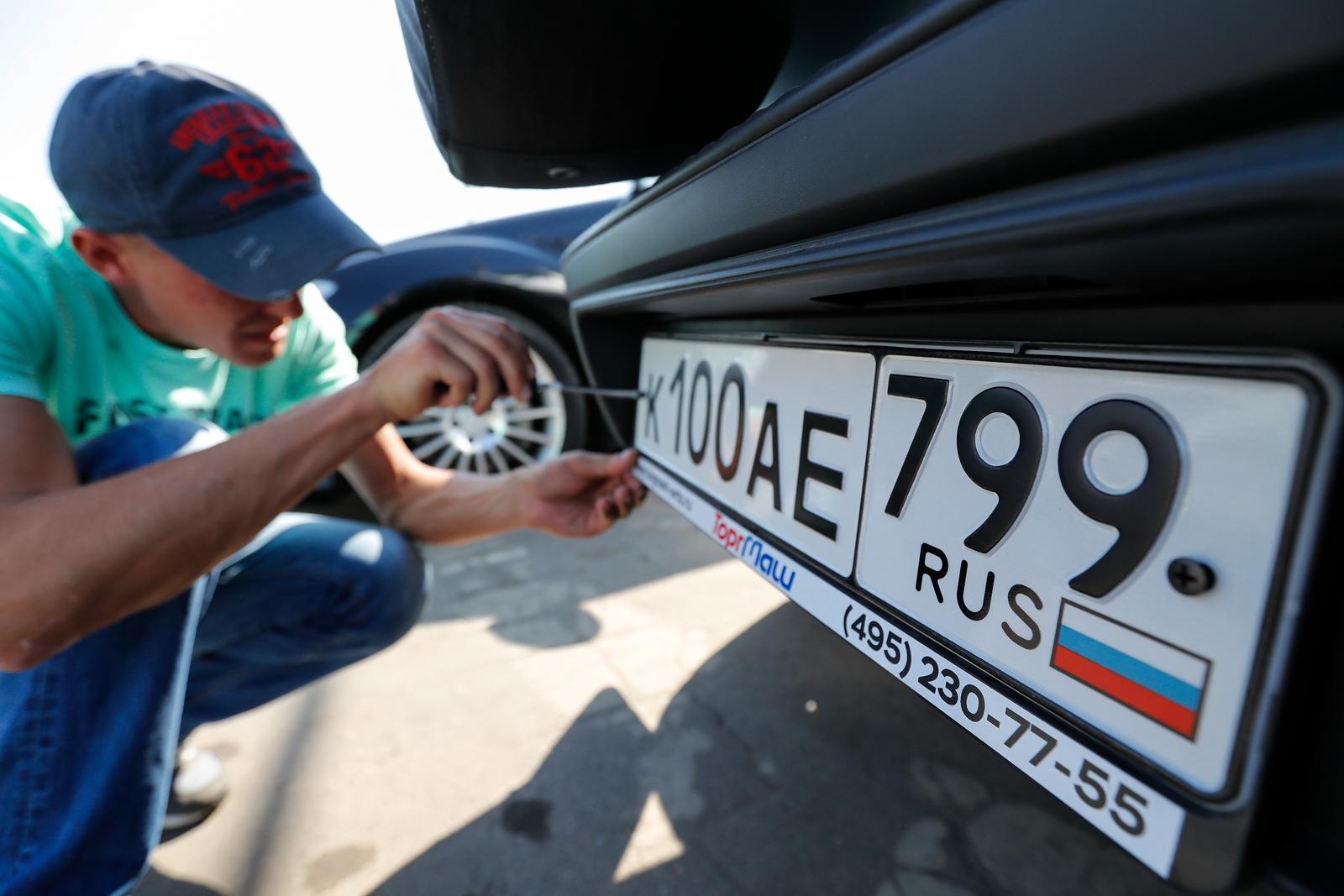 МВД намерено внедрить чипы вномера машин