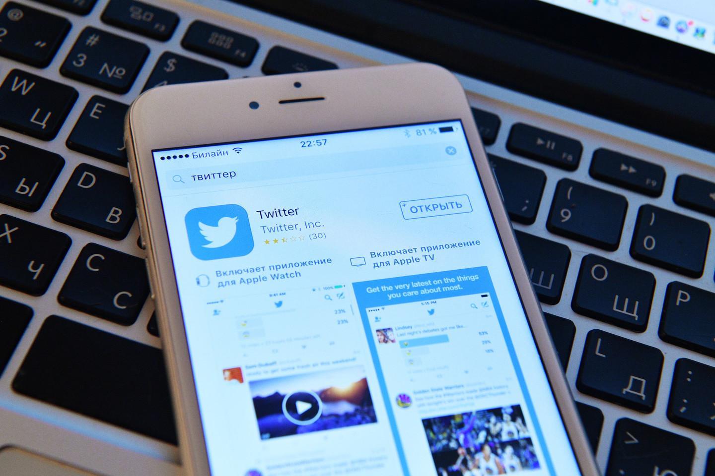 Социальная сеть Twitter  анонсировал внедрение алгоритмов для борьбы с«интернет-троллями»