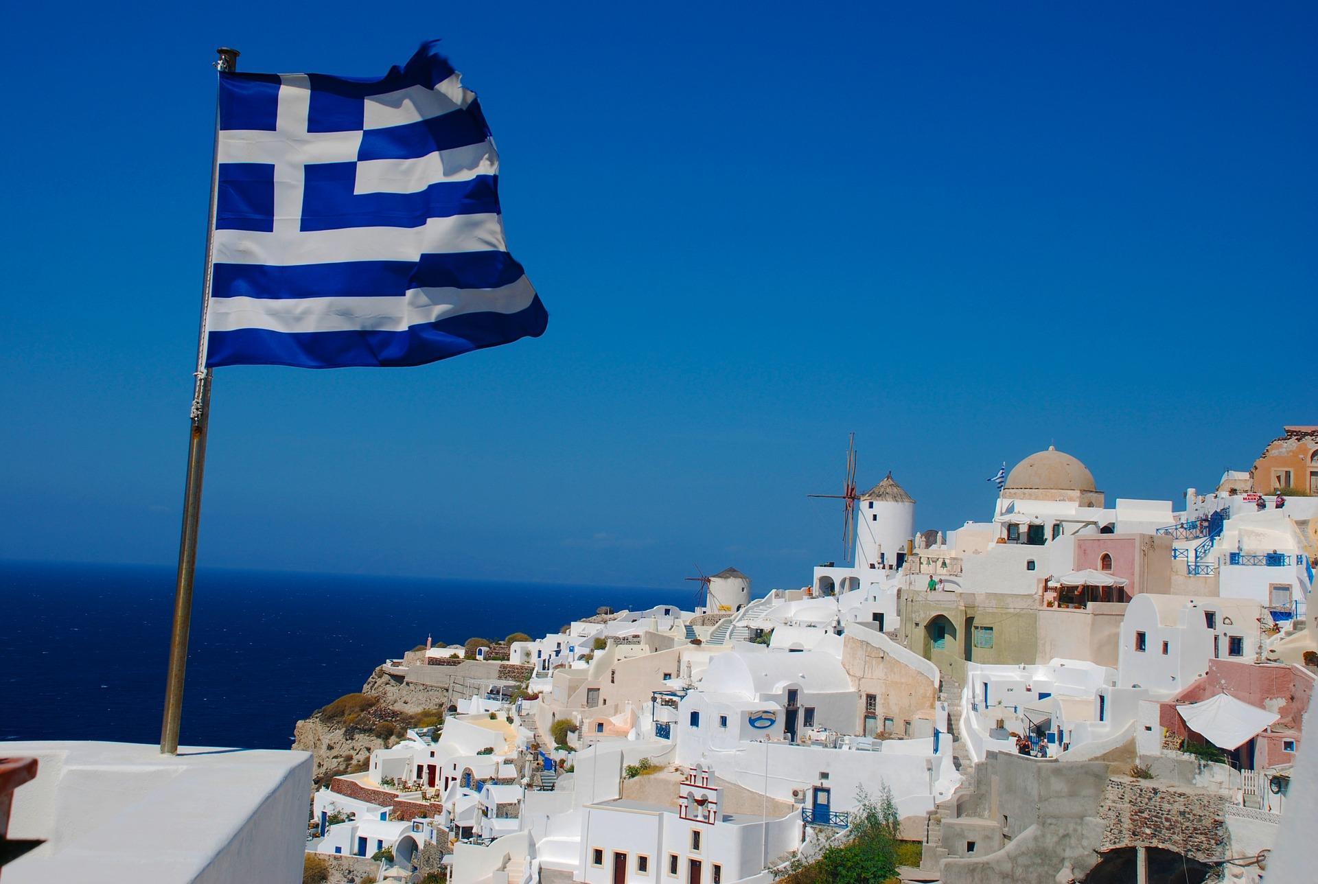Новое название Македонии неустроило греческих политиков