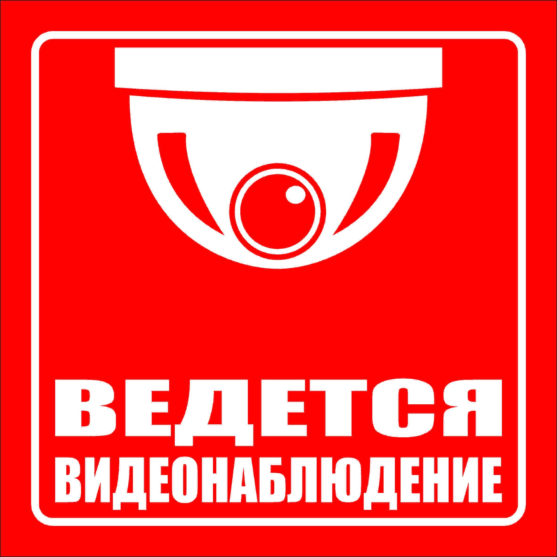 «Трибуна»: «Подозреваемый вустановке камеры в ученическом туалете числился примерным педагогом»