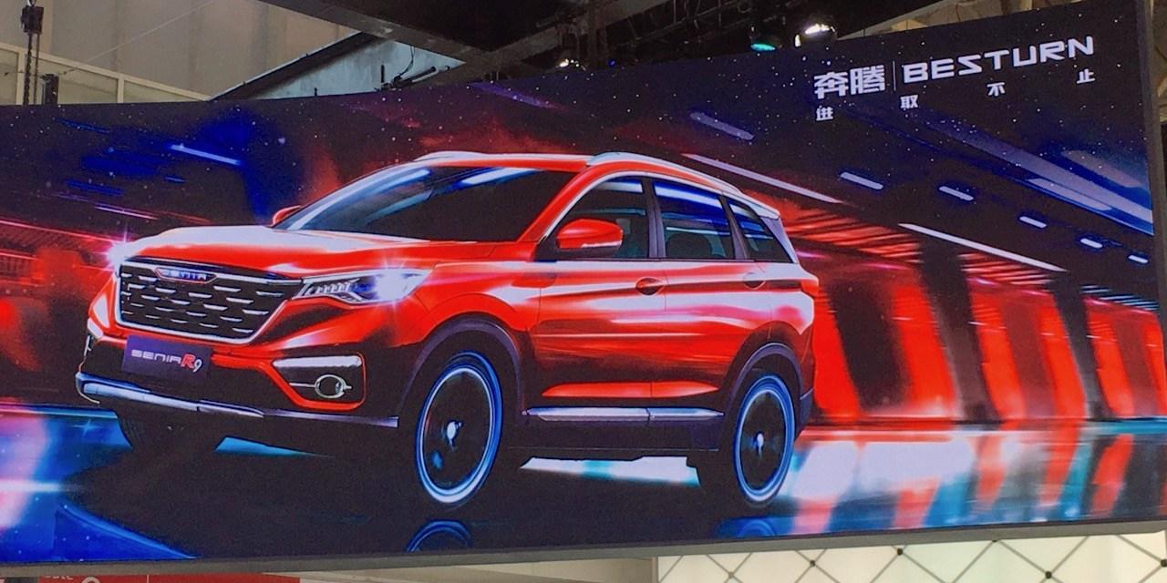 FAW Senya R9 поступил в реализацию в КНР