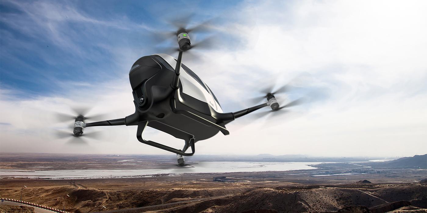 1-ый летающий вседорожный автомобиль планируется запустить в 2022г.