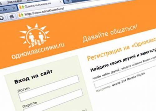 В Одноклассниках запустили квадратные видео
