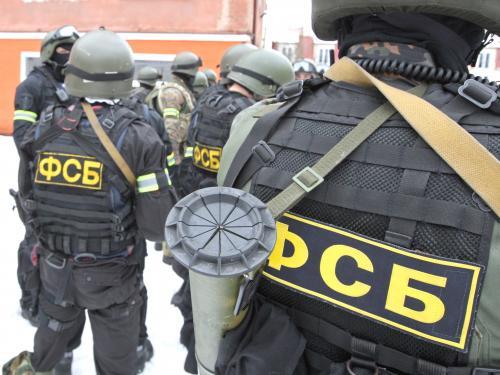 ФСБ раскрыла в Крыму деятельность экстремистской группы