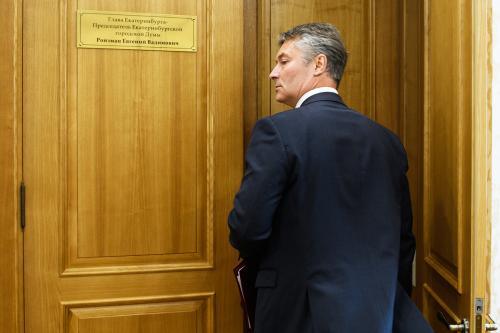 Мэрия Екатеринбурга определила виновных в демарше Ройзмана