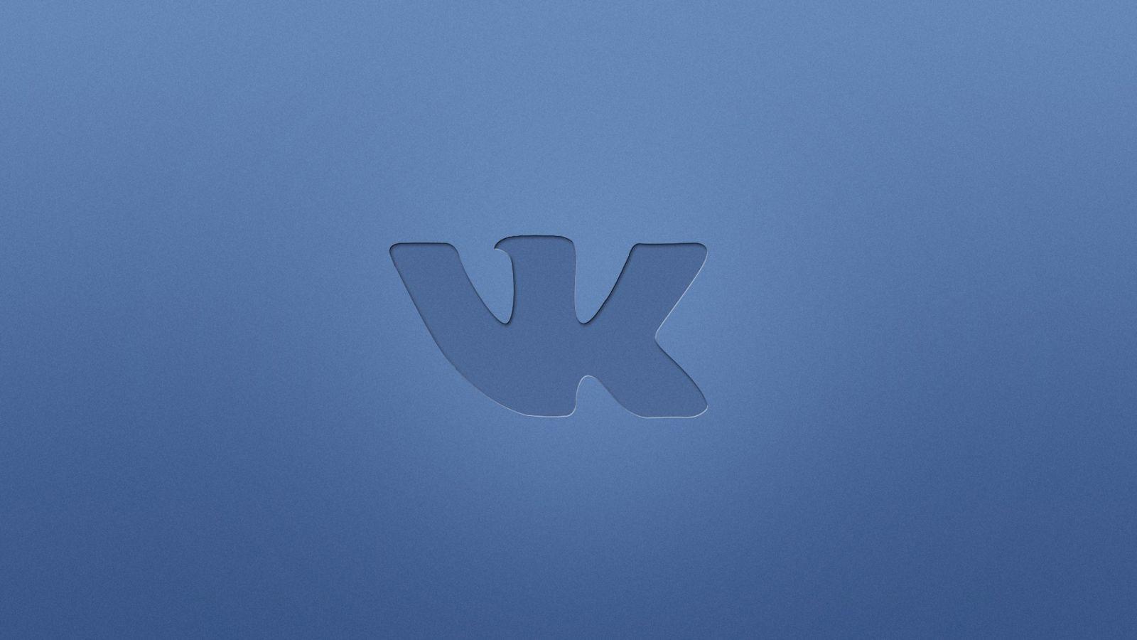 «ВКонтакте» поведали, как будут поддерживать неповторимый контент и создателей