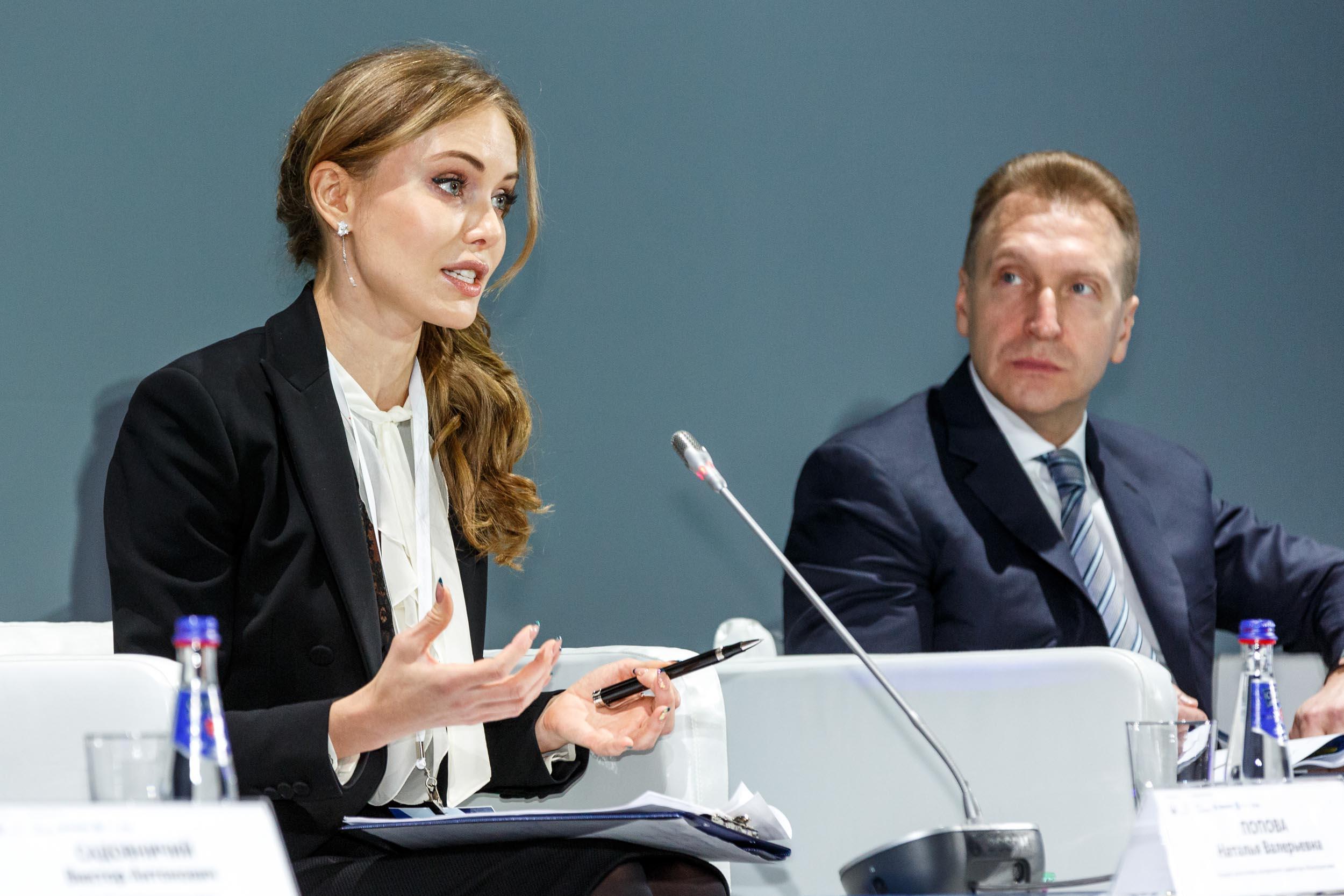 Фонд «дочки Путина» получил еще 354 млн руб.  от«Роснефти»