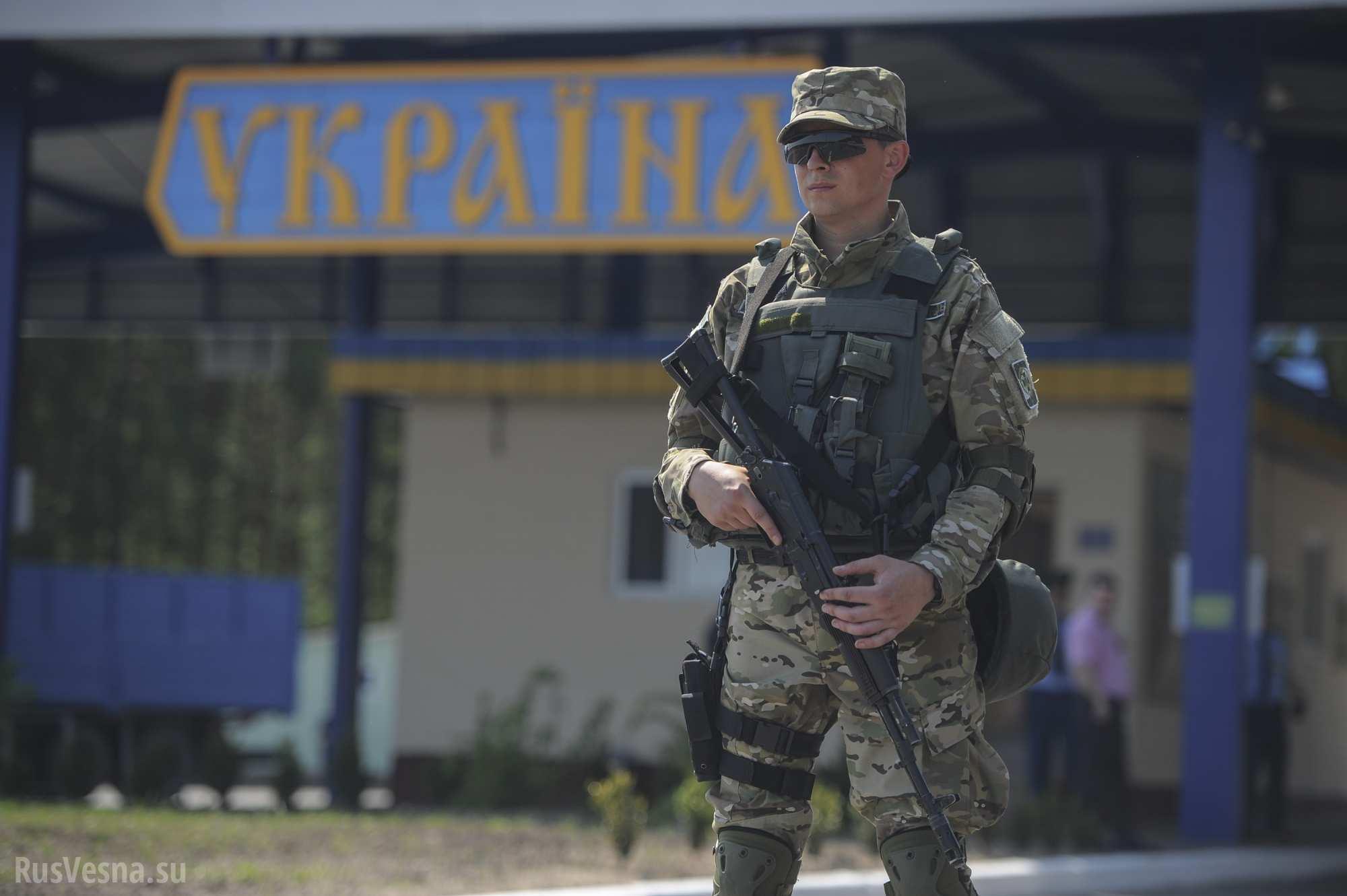 Вражда с«агрессором» отменяется? Украина открывает восемь визовых центров в РФ