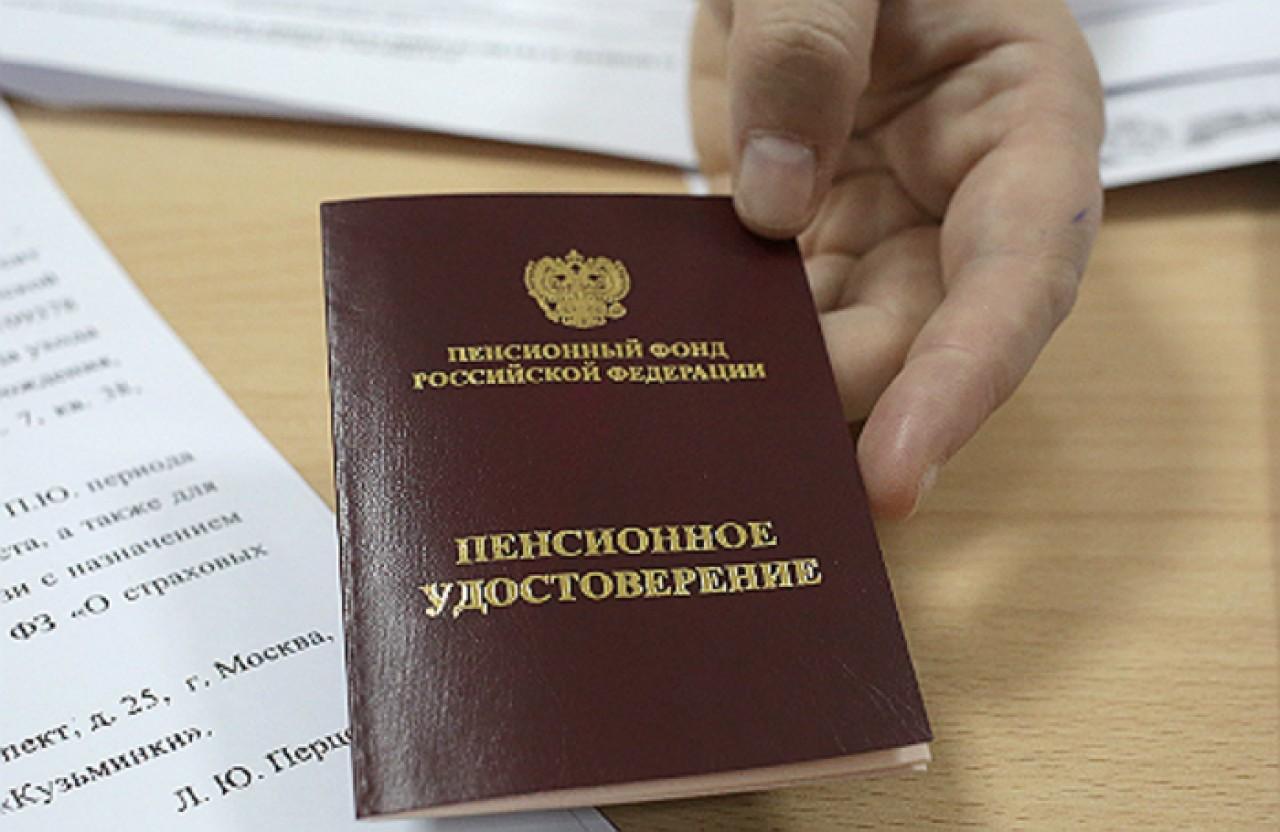 Пенсионная реформа Российской Федерации опередит стороной космонавтов