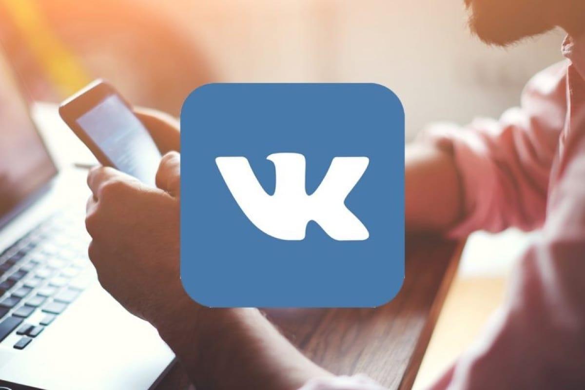 Во «ВКонтакте» появились новые опросы