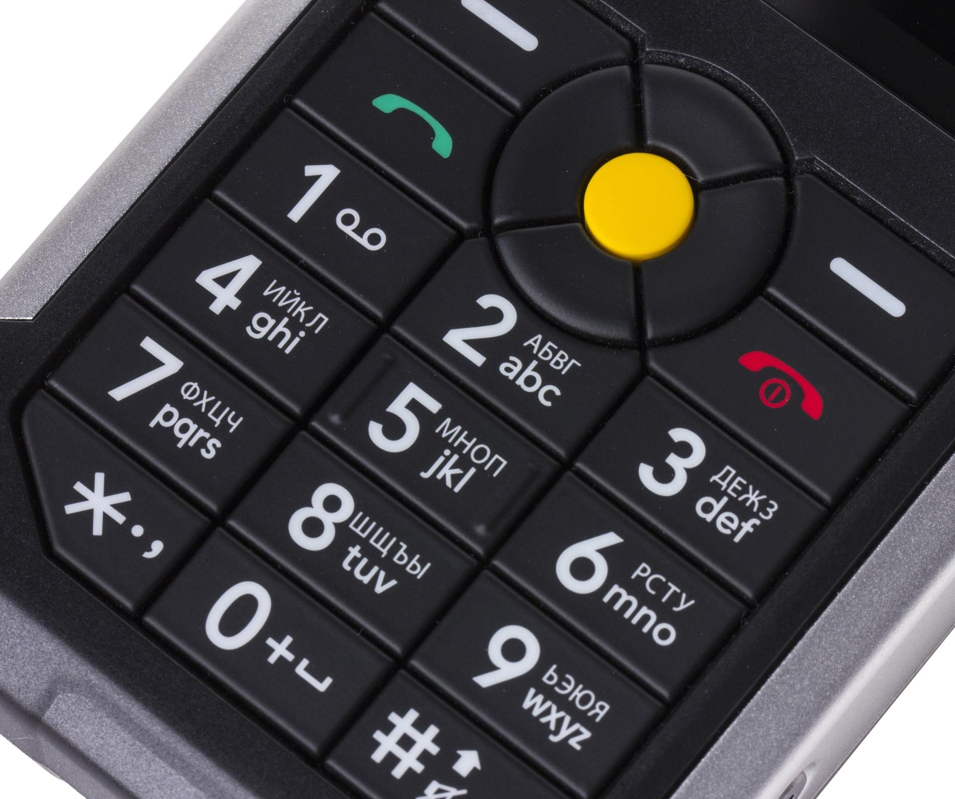 Google инвестирует в ОС для кнопочных телефонов