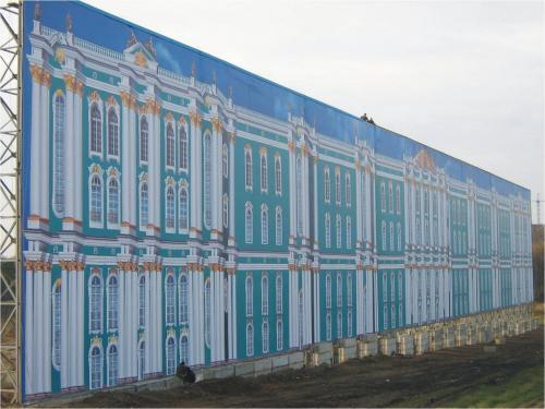 В Ростове памятник архитектуры закрыли баннером