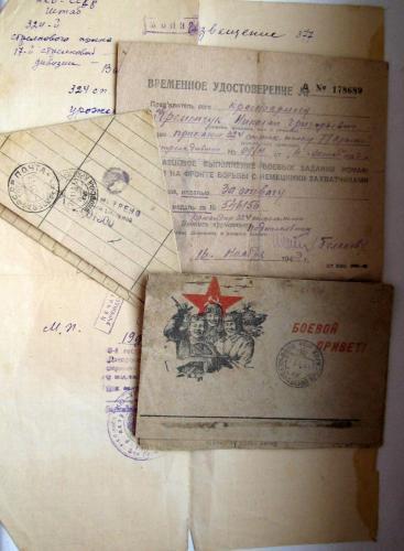 Найдены секретные документы начала Великой Отечественной войны