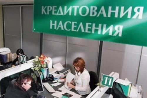 Владимир Ефимов: в Москве за январь-апрель кредитование населения увеличилось на 22,8%