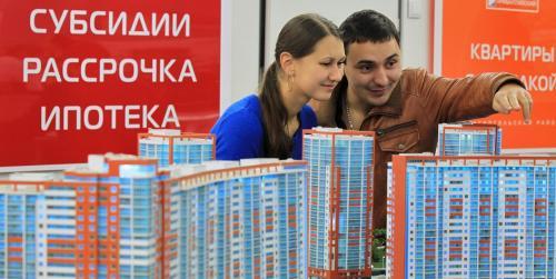 В Москве возраст покупателей жилья снизился до 35 лет