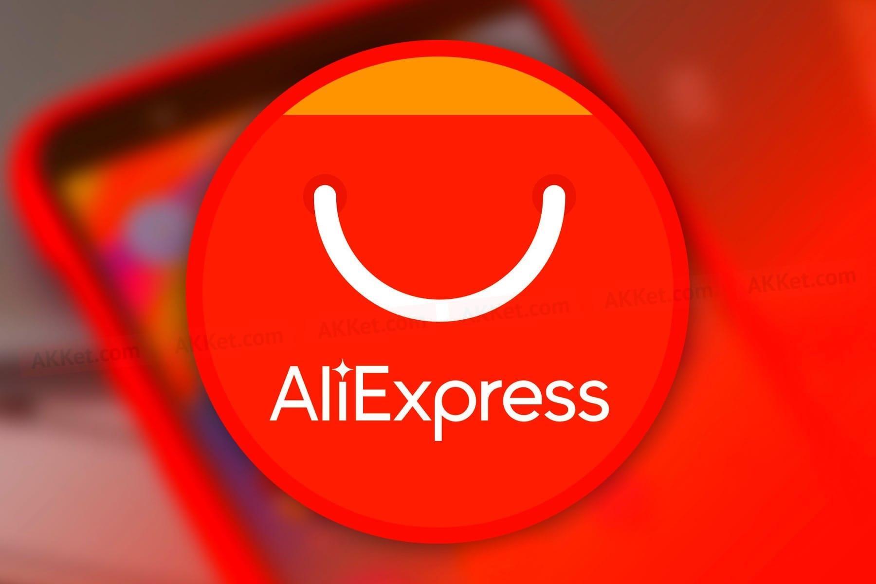 Раскрыт автор смешных названий товарам из AliExpress