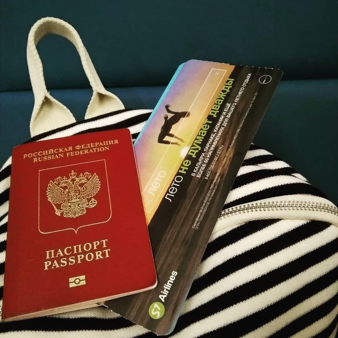 «Мегафон» запустил сервис для поиска авиабилетов итуров «Мегафон.Путешествия»