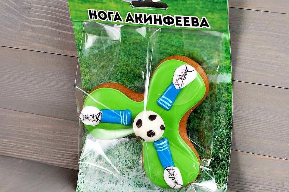 Съедобные спиннеры «Нога Акинфеева» выпустили вКраснодаре