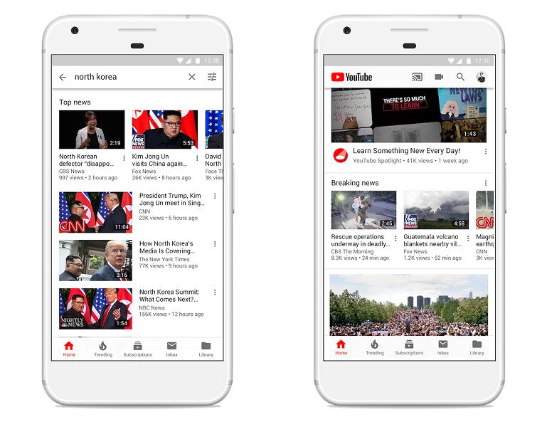 Борьба сфейковыми новостями обойдётся YouTube в25 млн долларов