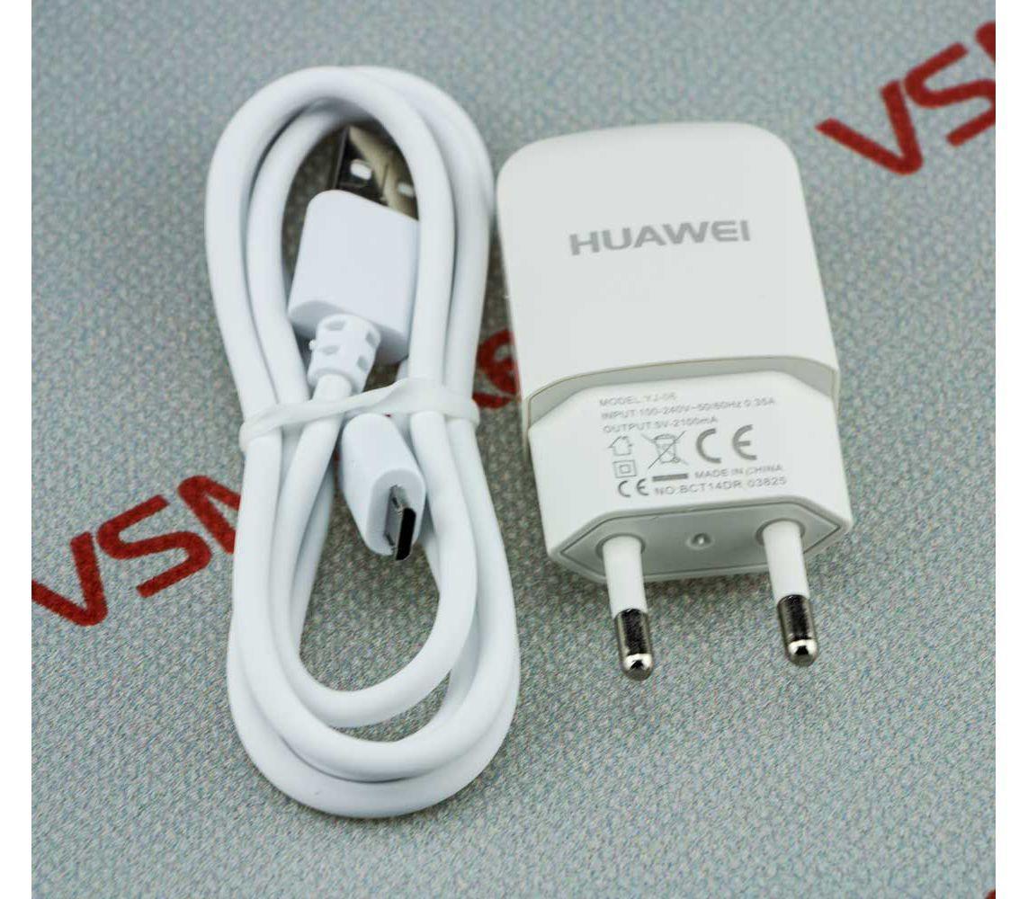 Мобильные телефоны Huawei смогут зарядиться за30 мин.