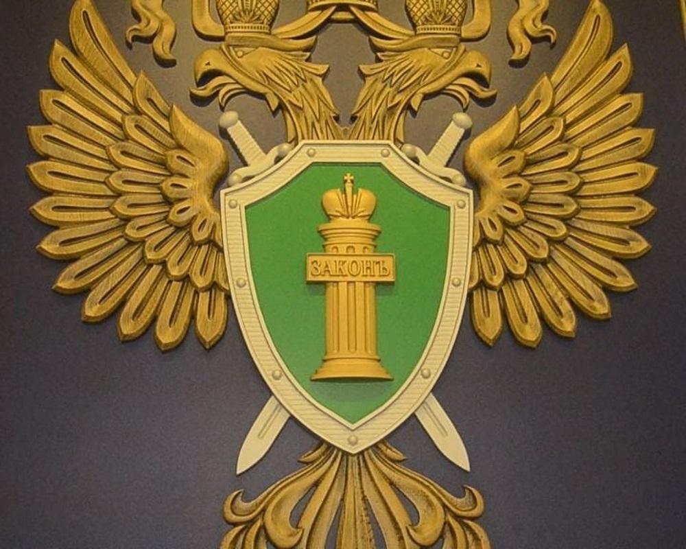 ФСИН поведала опересмотре сроков для 100 тысяч заключенных